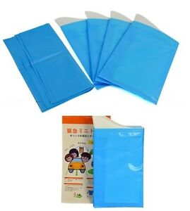 2x Disposable Outdoor Car Travel Emergency Child Adult Unisex Toilet Urine Bags