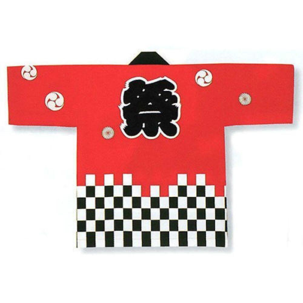 HAPPI HANTEN Traditional Coat Matsuri Festival Authentic JAPAN DHU6347