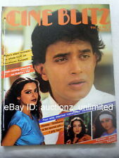 CB 1984 REKHA Mithun Chakraborty Poonam Dhillon Meenakshi Sheshadri Shabana Azmi