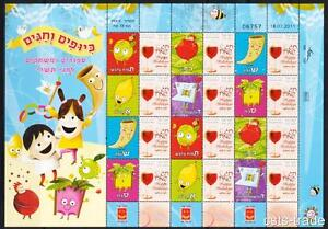 ISRAEL-STAMPS-2011-NEW-YEAR-TISHRI-HOLIDAY-FESTIVALS-SHEET-ONLY-MNH