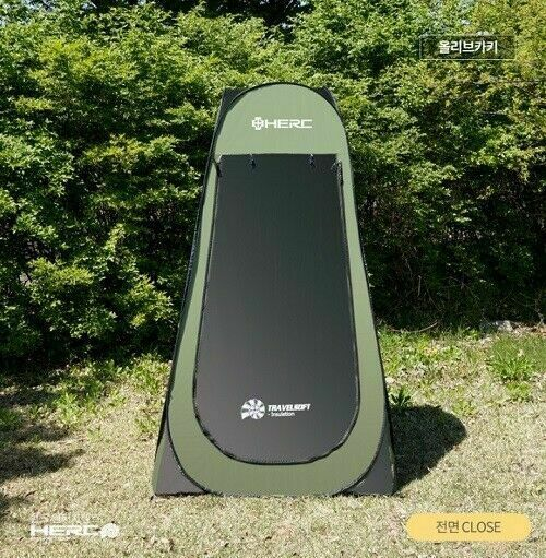 Herc One Touch Camping Shower Tent Khaki Sporting Goods Dressing Chan_RU