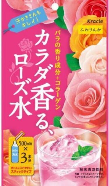Kracie FUNWARIKA Rose water 30g x 10 pieces Collagen Hyaluronic From Japan