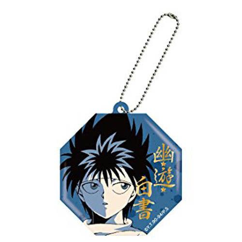 Yu Yu Hakusho Hiei Acrylic Key Chain Anime Manga NEW