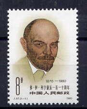 CHINA PRC Sc#1602 1980 J57 Lenin 110th Birthday MNH