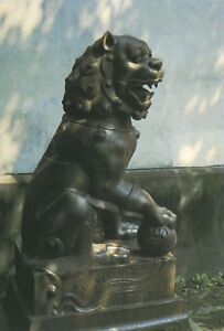Iron-Lion-of-Yuan-Dynasty-China-Unused-Vintage-Postcard-D28