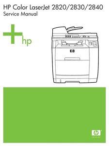 hp color laserjet 2820 2830 2840 printer service manual parts rh ebay com hp 2840 service manual download hp 2840 service manual download