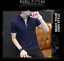 Cotton-Men-039-s-Fashion-Slim-Short-Sleeve-Shirts-T-shirt-Casual-Tops-Blouse-Top thumbnail 5