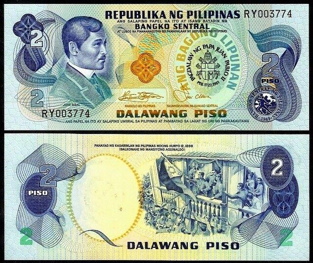 PHILIPPINES 2 PISO 1981 COMMEMORATIVE P166a UNC
