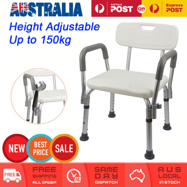 Adjustable Sturdy Aluminium Shower Stool Seat Bathroom Aid Chair with Back Arms