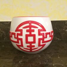 Starbucks Chinese New Year White Red Tea Coffee Double Walled Mug 8 oz  EUC
