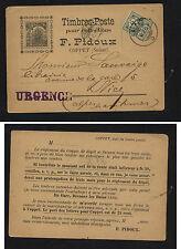 Switzerland  nice stamp dealer post  card  Urgent marked         KEL0405