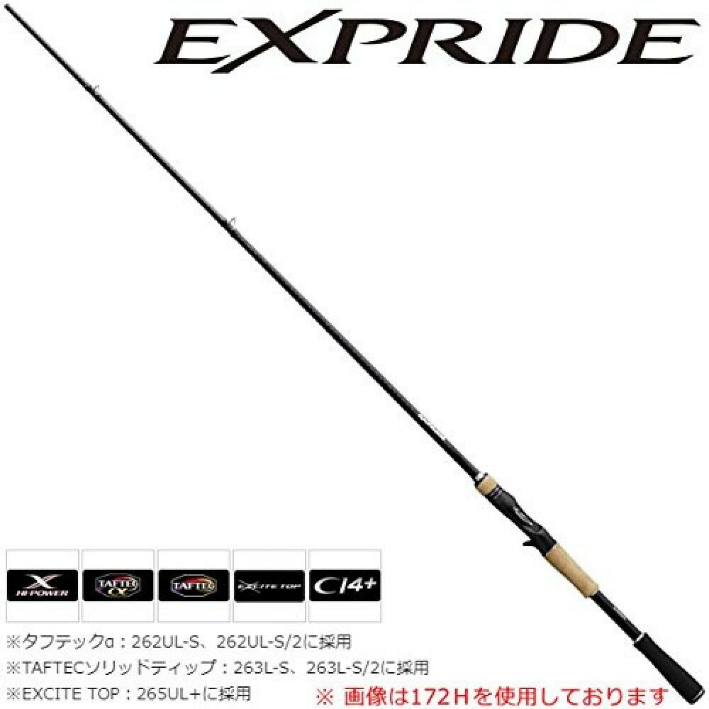 Shimano Bass Bait Rod Expride 1710H  Plus-SB From Stylish Anglers Japan  save 60% discount and fast shipping worldwide