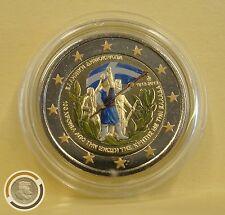 VEREINIGUNG Union mit KRETA 2 Euro Farbmünze Color 2013 GRIECHENLAND Greece (565