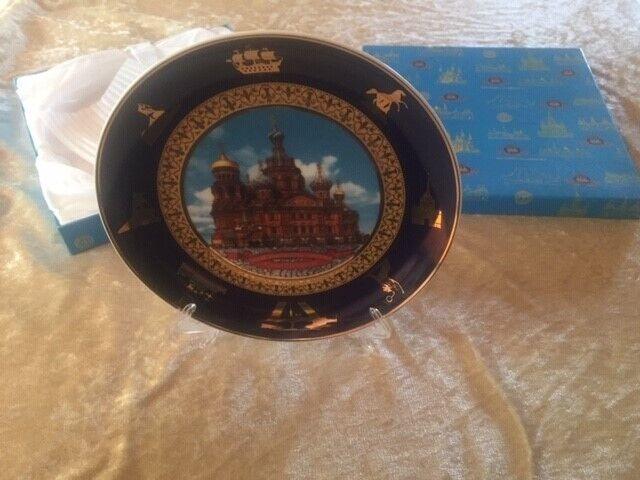 Russisk porcelæn platte, Sankt Petersborg, 2000
