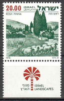 Israel Michelummer 765 X Postfrisch intern:land Duftendes Aroma