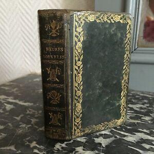 Latin-en-Frances-Horas-Nuevos-Oficinas-Colgante-Ano-Nancy-Leseure-1824
