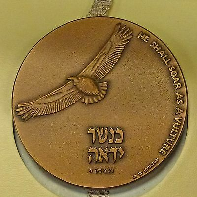 {bj stamps} Israel State Medal Soar as a Vulture Iris Bronze High Relief MEDAL