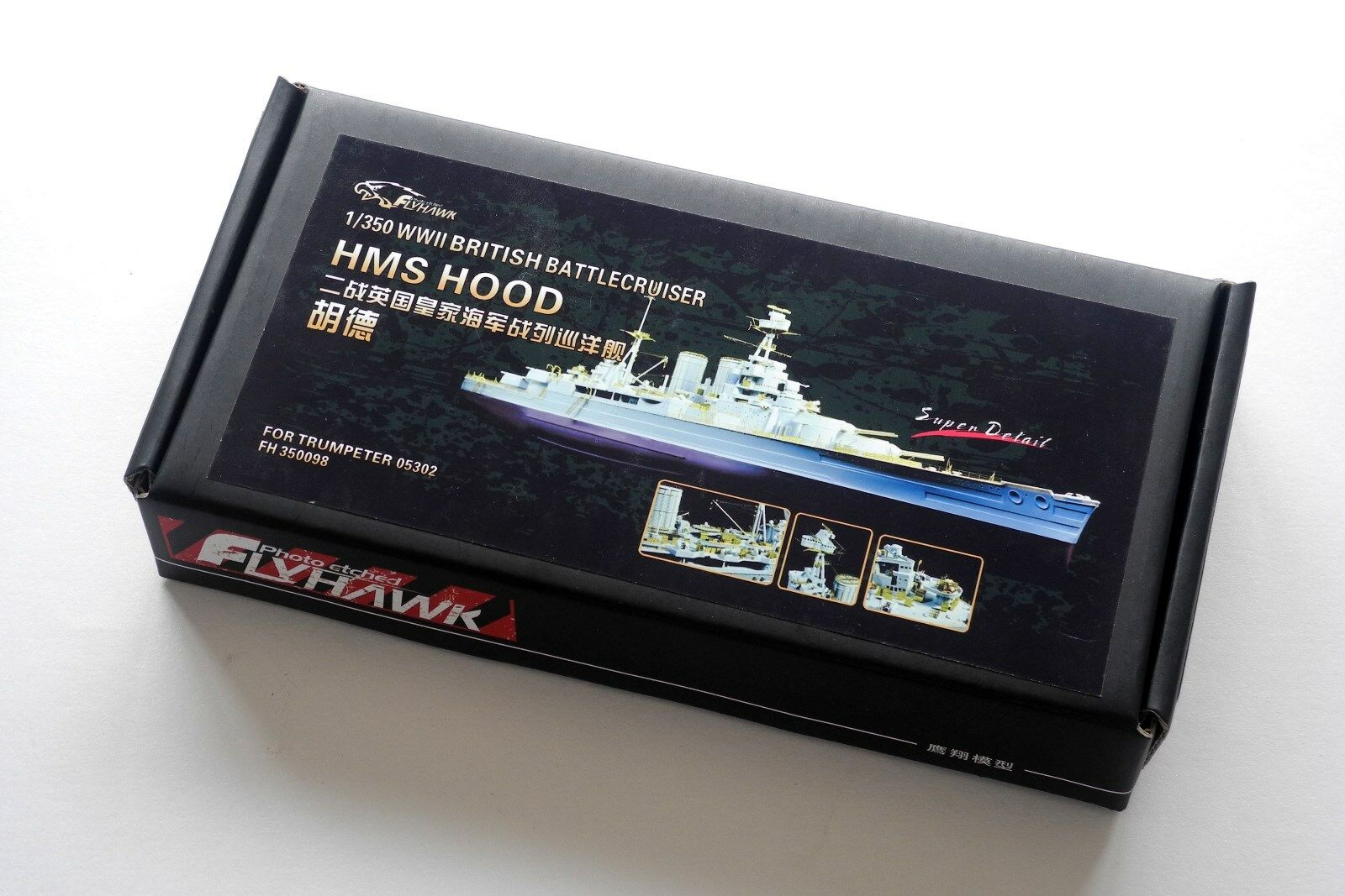 Flyhawk 1 350 350098 HMS Hood for Trumpeter