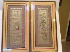 PAIR OF LARGE VINTAGE CHINESE ASIAN SILK EMBROIDERY PANELS, FRAMED