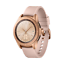 BUNDLE-Samsung-Galaxy-Bluetooth-Watch-42mm-Rose-Gold-SM-R810NZDCXAR thumbnail 3