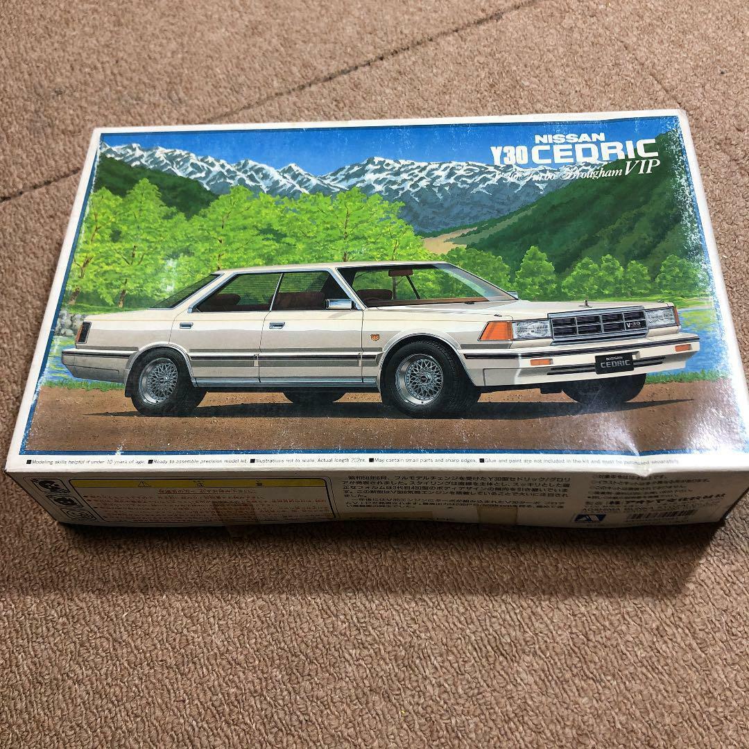 Aoshima NISSAN Y30 CEDRIC VIP 1 24 Model Kit Vintage  11284