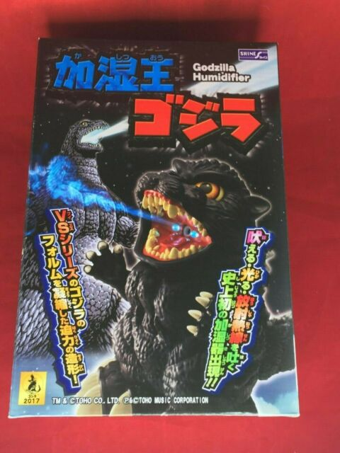 Umidificatore King Godzilla Shine Giappone Importazione