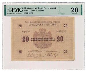 MONTENEGRO banknote 20 Perpera 1914 PMG VF 20 Very Fine