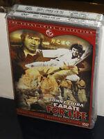 Sonny Chiba Collection: Karate For Life (dvd) Karate Baka-ichidai, Brand