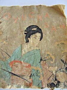 ANTIQUE 1892 Oyucha San (Japanese Jingles Crepe Paper) 2nd ...