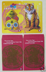 Hong-Kong-Year-of-the-Tiger-Commemorative-Ticket-2-nos