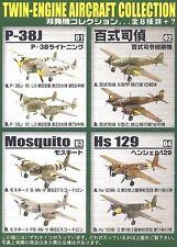 Full Set of 8 F-toys 1/144 TWIN-ENGINE Vol.1 WW2 Aircraft not secret item
