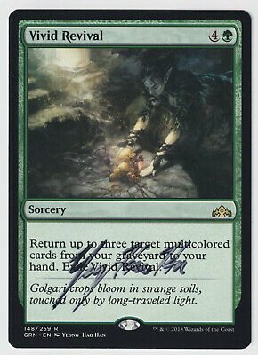 **x4 Unmoored Ego** MTG Magic Guilds of Ravnica GRN ~ NM MINT