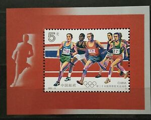CHINA-1992-HB-62-Juegos-Olimpicos-Barcelona-Espana-NUEVO-MNH