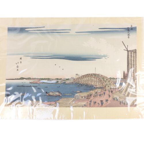 Antique Framed Town Village Bridge Landscape Japanese Woodblack Print 15.5 x 21