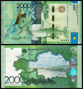Kazakhstan UNC 2000 2012 Pick 41a 2013 2,000 Tenge