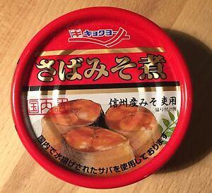 Canned-034-Saba-mackerel-Misoni-034-Simmered-mackerel-in-miso-sauce-180g