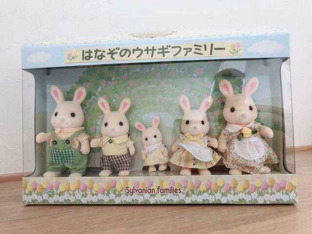 New Sylvanian Families Flower garden rabbit family Fukuoka garden Hanazono F//S