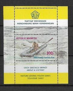 1980-MNH-Indonesia-Michel-block-33
