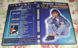 Vanessa Paradis - Pretty Voices Vol.12 DVD SPECIAL FAN EDITION
