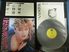 Madonna Material Girl Into The Groove Angel Japan Promo Vinyl 12 inch Single OBI