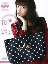 Agnes b Dotted Shopping Shoulder Tote Bag