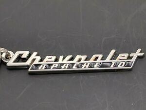 2016-2017 Camaro Fender Emblem keychain H2
