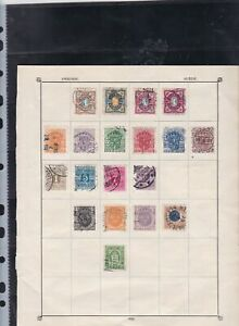 sweden stamps page ref 17361