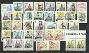 CHILE-36-DIFFERENT-MODERN-STAMPS-LOT-MNH