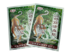 8-16-32X-Tiger-Balm-Pain-Relief-Patch-Far-infrared-Paste-Release-Body-Plaster