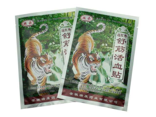 8/16/32X Tiger Balm Pain Relief Patch Far-infrared Paste Release Body Plaster