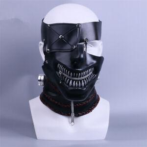 Tokyo-Ghoul-Kaneki-Ken-PVC-Adjustable-Costume-Zipper-Mask-Cosplay-Halloween-Prop