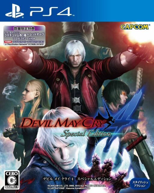 Devil May Cry 4 Special Edition PS4 Capcom Sony PlayStation 4 From Japan