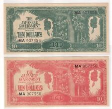 Malaya Japanese Occupation $10, JIM, Fantasy note pair, same no. (UNC)