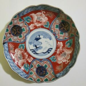 Japanese Imari Scalloped Porcelain Plate